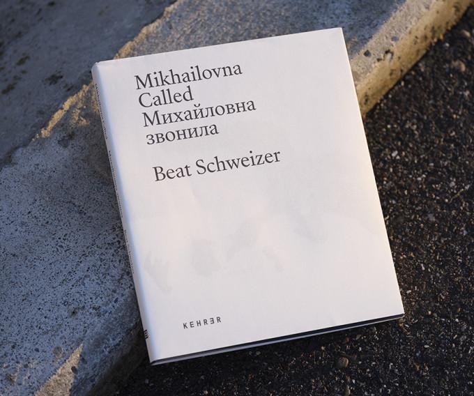 Mikhailovna Called (signed)